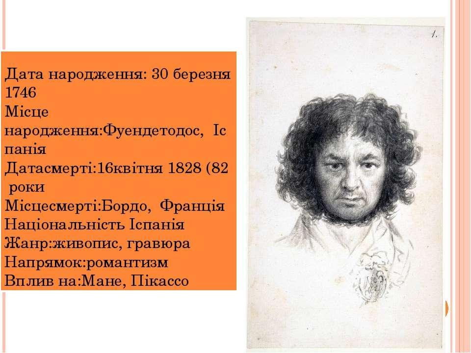 Дата народження: 30 березня 1746 Місце народження:Фуендетодос,Іспанія Датас...