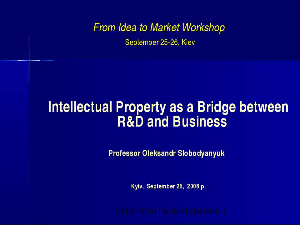 From Idea to Market Workshop September 25-26, Kiev Intellectual Property as a...