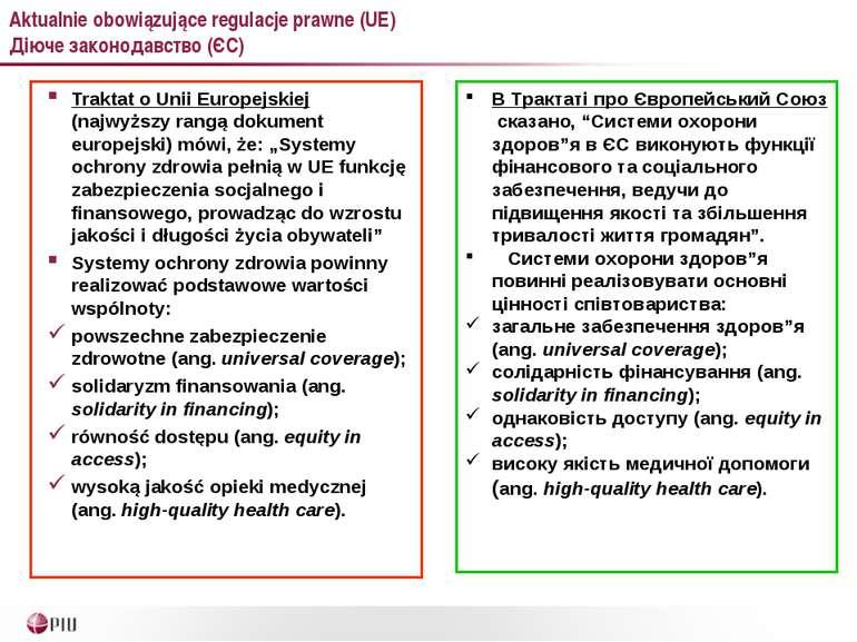 Aktualnie obowiązujące regulacje prawne (UE) Діюче законодавство (ЄС) Traktat...