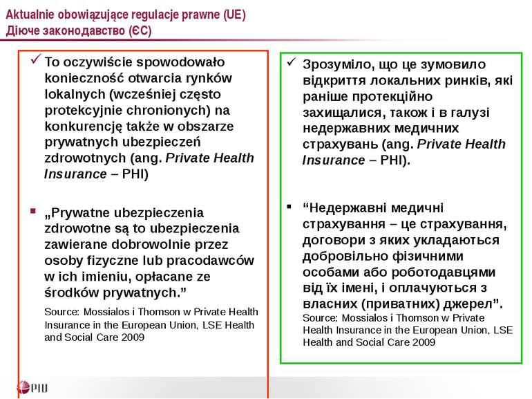 Aktualnie obowiązujące regulacje prawne (UE) Діюче законодавство (ЄС) To oczy...