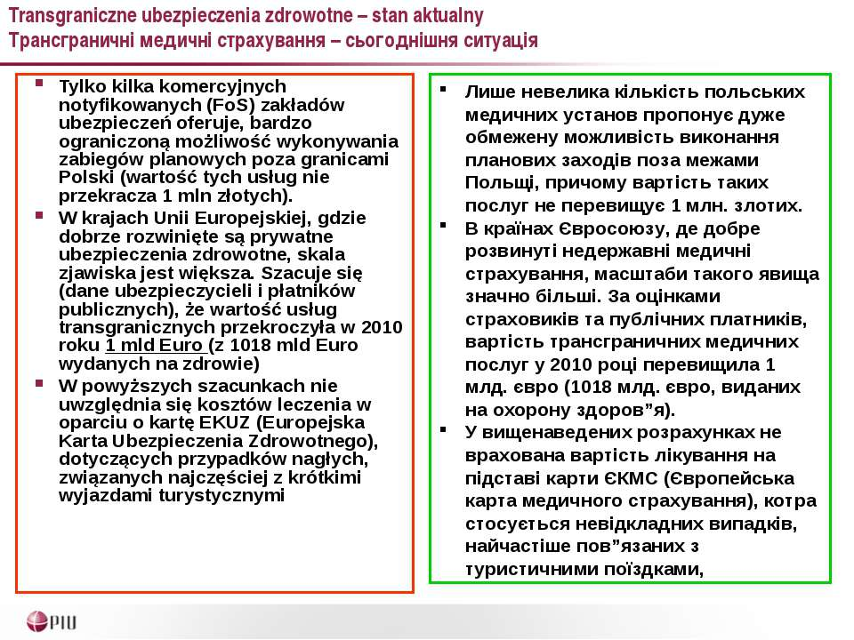 Transgraniczne ubezpieczenia zdrowotne – stan aktualny Трансграничні медичні ...