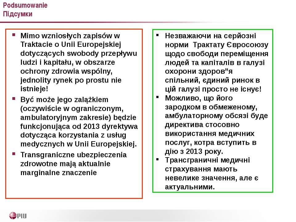 Podsumowanie Підсумки Mimo wzniosłych zapisów w Traktacie o Unii Europejskiej...