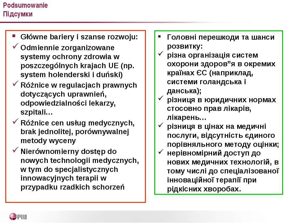 Podsumowanie Підсумки Główne bariery i szanse rozwoju: Odmiennie zorganizowan...