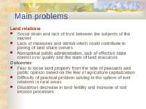 Main problems Land relations Social strain and lack of trust between the subj...