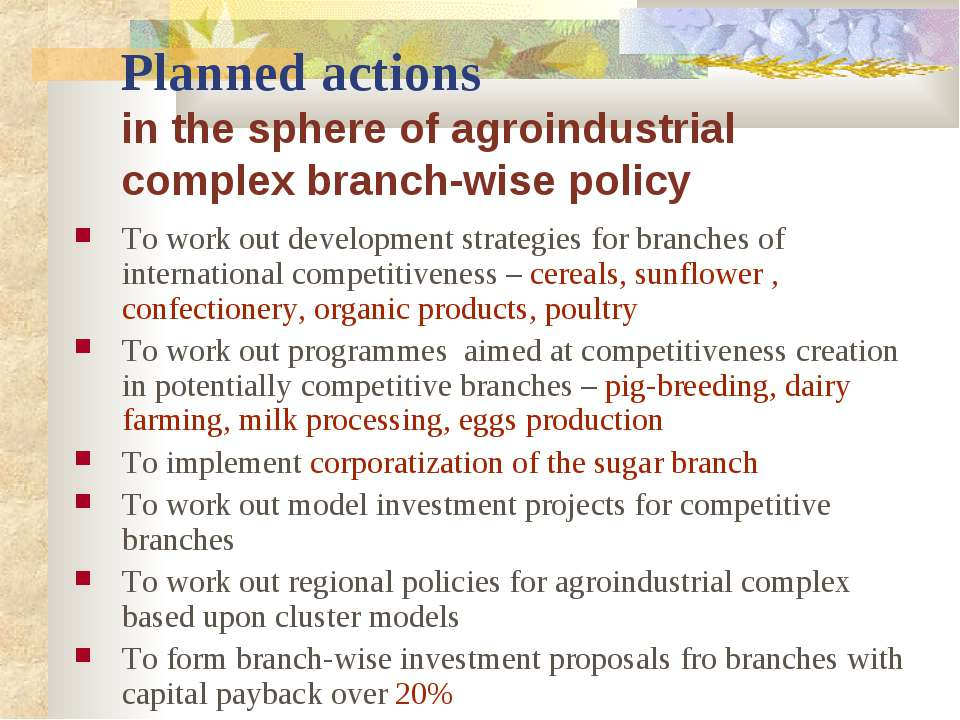 Planned actions in the sphere of agroindustrial complex branch-wise policy To...