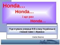 Honda… Honda… і ще раз Honda… Підготувала учениця 9-В класу Української гімна...