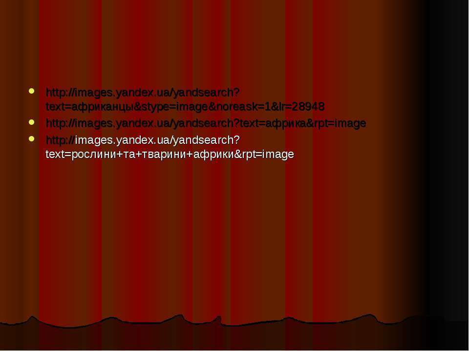 http://images.yandex.ua/yandsearch?text=африканцы&stype=image&noreask=1&lr=28...