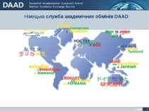 Німецька служба академічних обмінів DAAD 11/2006 *