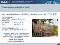 Представництво DAAD у Києві Інформаційний центр DAAD у Києві на території НТУ...