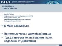 Kontaktdaten Martin Reuther Мартін Ройтер Національний технічний університет ...