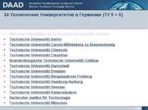 14 Технических Университетов в Германии (ТУ 9 + 5) Rheinisch-Westfälische Tec...
