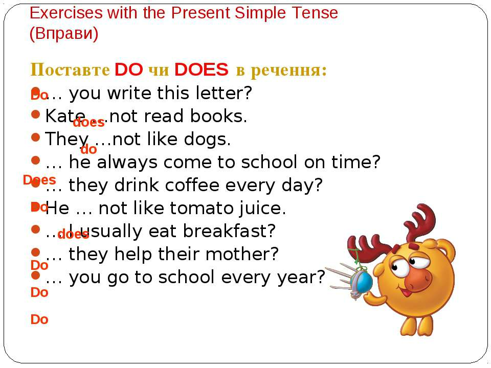 Exercises with the Present Simple Tense (Вправи) Поставте DO чи DOES в реченн...