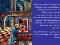 Одного разу Миколай взнав, що бідний чоловік хотів віддати своїх дочок заміж,...