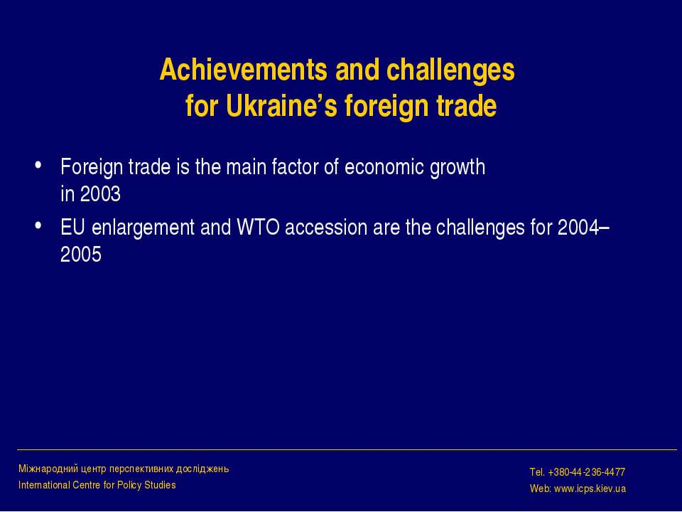 Achievements and challenges for Ukraine's foreign trade Foreign trade is the ...