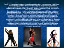 Румба— парний кубинський танець африканського походження. Відмітною особливі...
