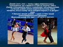 Джайв(англ. jive) — танець афро-американського походження, що з'явився в США...