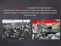 16 листопада 1918 р. Угорщину було проголошено республікою. Нова влада прогол...