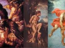 ОБРАЗ ПРОМЕТЕЯ В ПОЕМІ ○ Що вам відомо про Прометея? ○ Символом чого є Промет...
