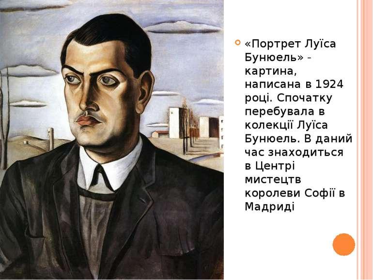 «Портрет Луїса Бунюель» - картина, написана в 1924 році. Спочатку перебувала ...