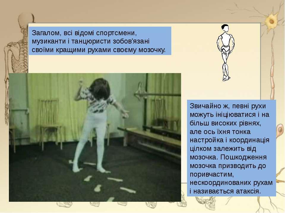 Самостійна робота 1. Головний мозок людини складається з: А) стовбура і півку...
