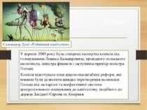 План У вересні 1989 року була створена експертна комісія під головуванням Леш...