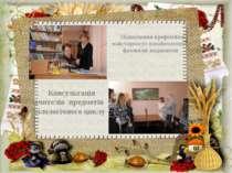 Підвищення професійної майстерності: ознайомлення з фаховими виданнями Консул...