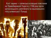 Колії вщина — селянсько-козацьке повстання на Правобережній Україні у 1768 ро...