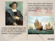 Colonization of the lands began with Columbus. In 1492 his expedition was sai...