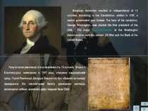 Результатом революції стала незалежність 13 колоній. Згідно з Конституцією, н...
