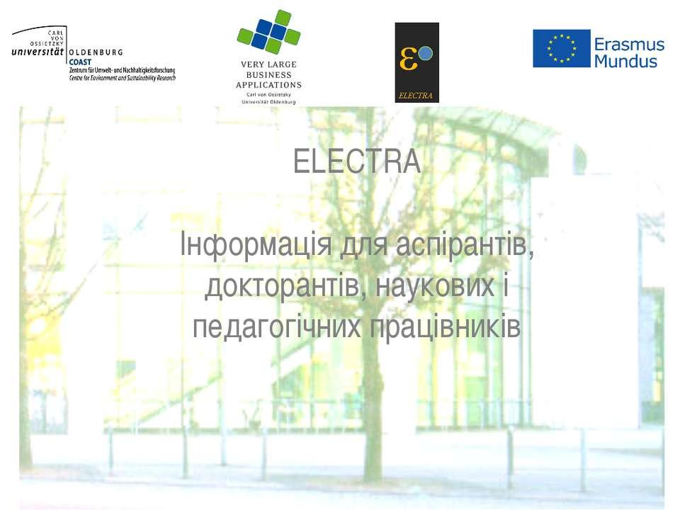 ELECTRA Інформація для аспірантів, докторантів, наукових і педагогічних праці...