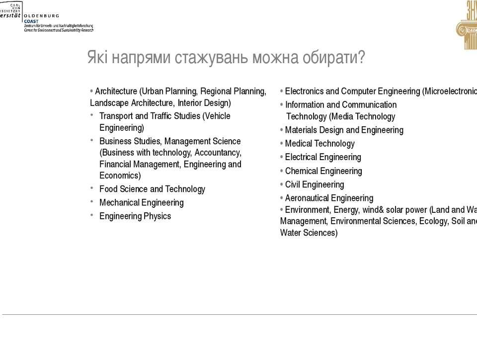 • Architecture (Urban Planning, Regional Planning, Landscape Architecture, In...
