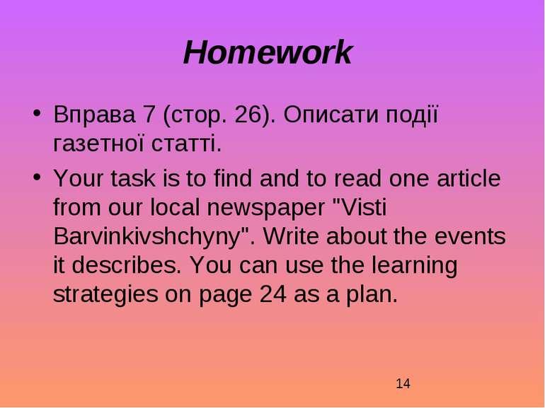 Homework Вправа 7 (стор. 26). Описати події газетної статті. Your task is to ...