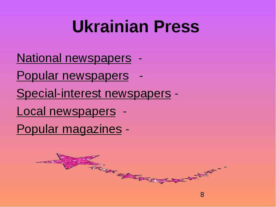 Ukrainian Press National newspapers - Popular newspapers - Special-interest n...