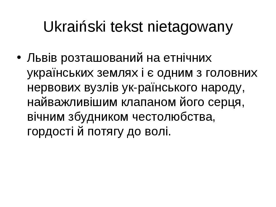 Ukraiński tekst nietagowany Львів розташований на етнічних українських землях...