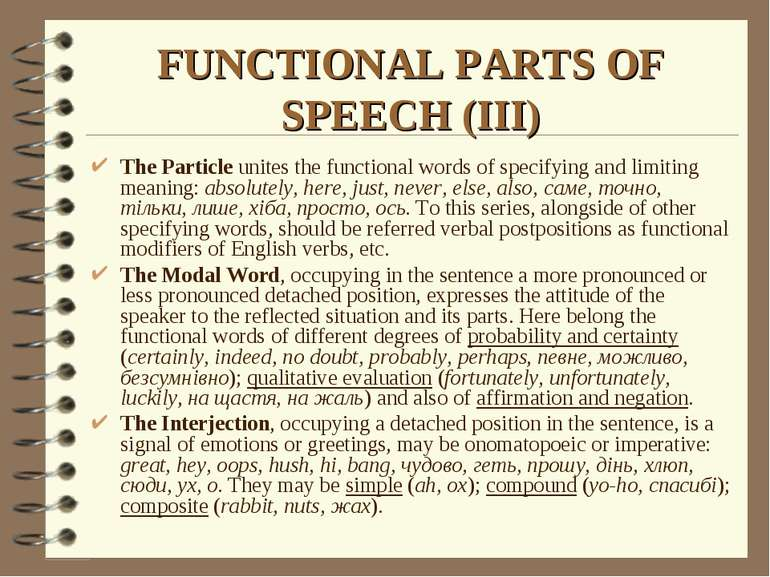 FUNCTIONAL PARTS OF SPEECH (III) The Particle unites the functional words of ...