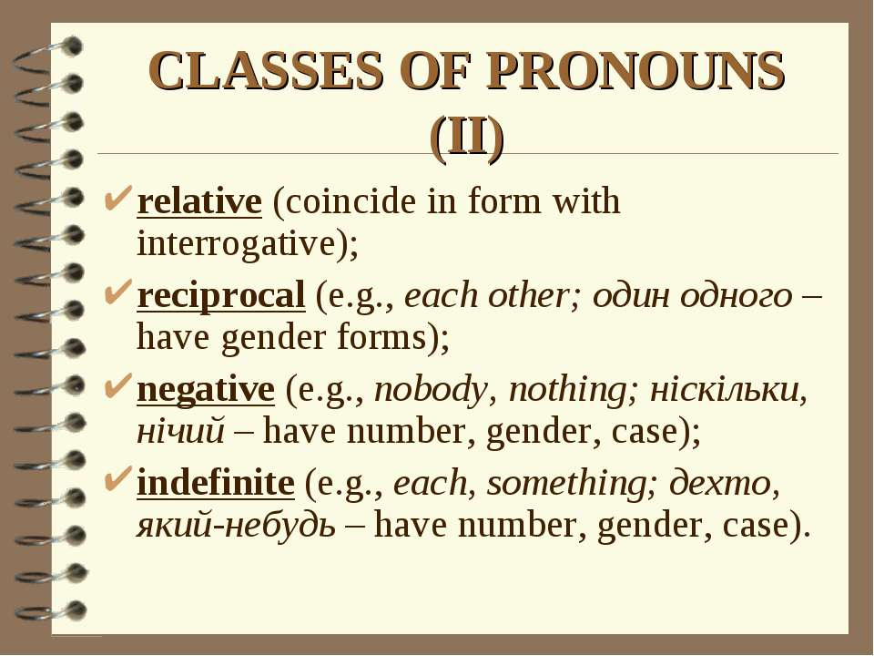 CLASSES OF PRONOUNS (II) relative (coincide in form with interrogative); reci...