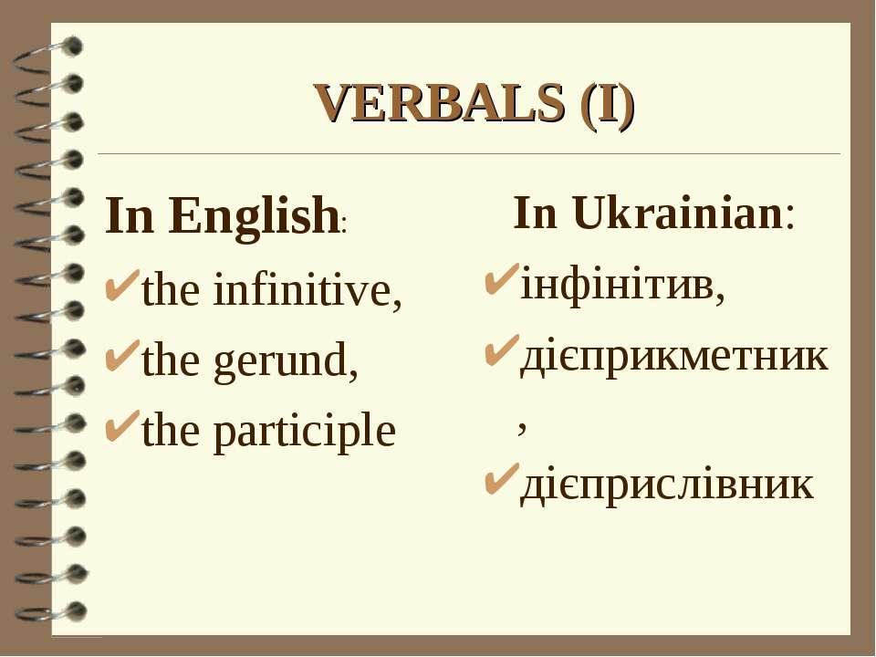 VERBALS (I) In Ukrainian: інфінітив, дієприкметник, дієприслівник In English:...