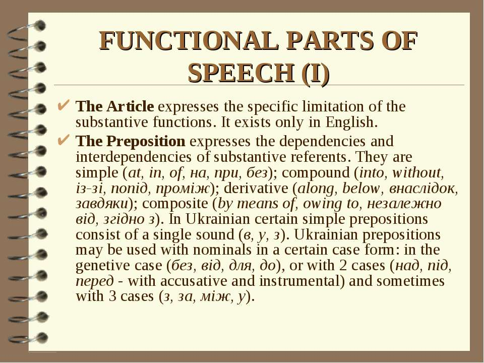 FUNCTIONAL PARTS OF SPEECH (I) The Article expresses the specific limitation ...