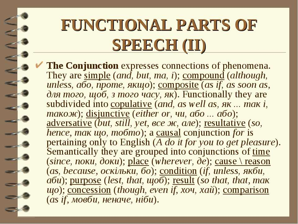 FUNCTIONAL PARTS OF SPEECH (II) The Conjunction expresses connections of phen...