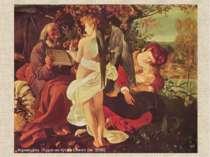 Караваджо. Отдых на пути в Египет (ок. 1595)