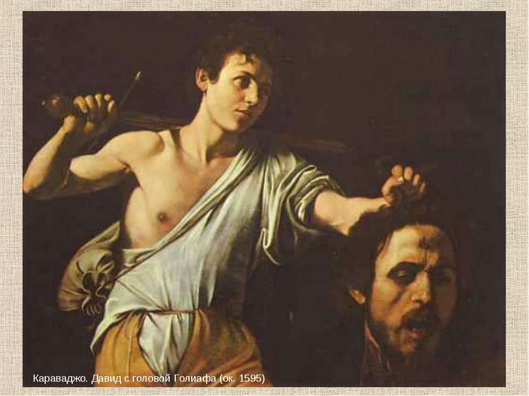 Караваджо. Давид с головой Голиафа (ок. 1595)