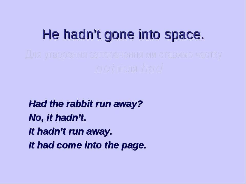 He hadn't gone into space. Для утворення заперечення ми ставимо частку not пі...