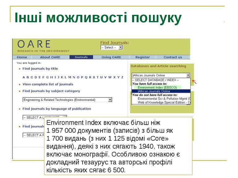 Інші можливості пошуку Environment Index включає більш ніж 1957000 документ...