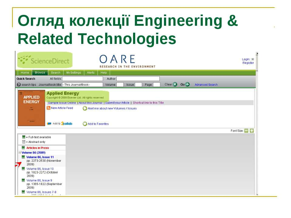 Огляд колекції Engineering & Related Technologies