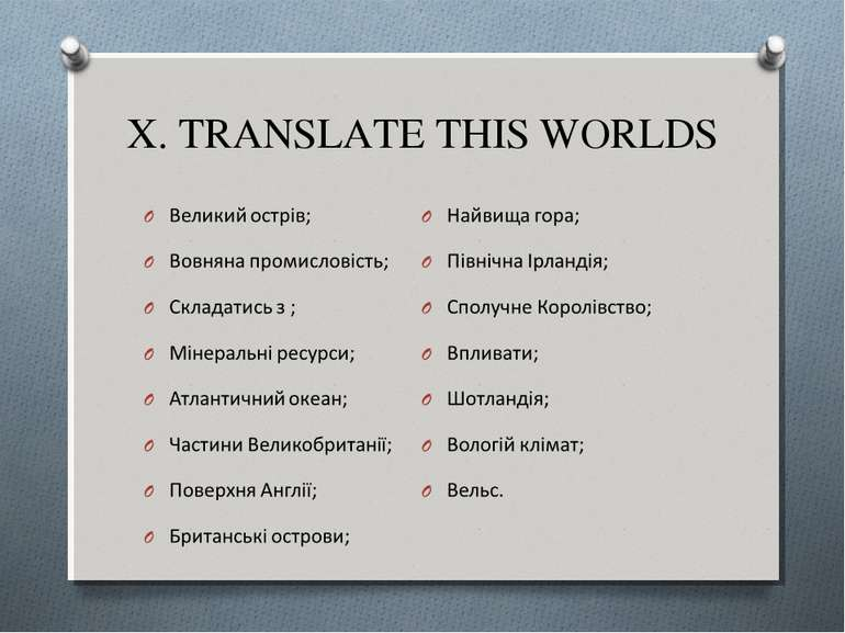 X. TRANSLATE THIS WORLDS