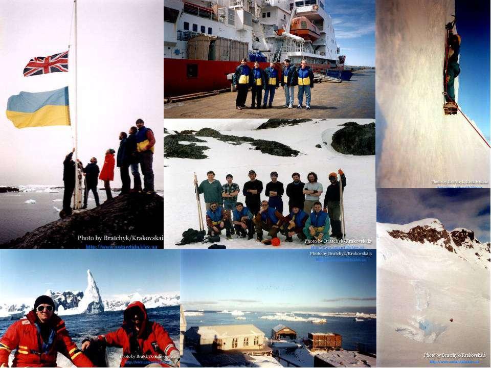 Согласно международному законодательству об Антарктиде и Соглашению между Вел...