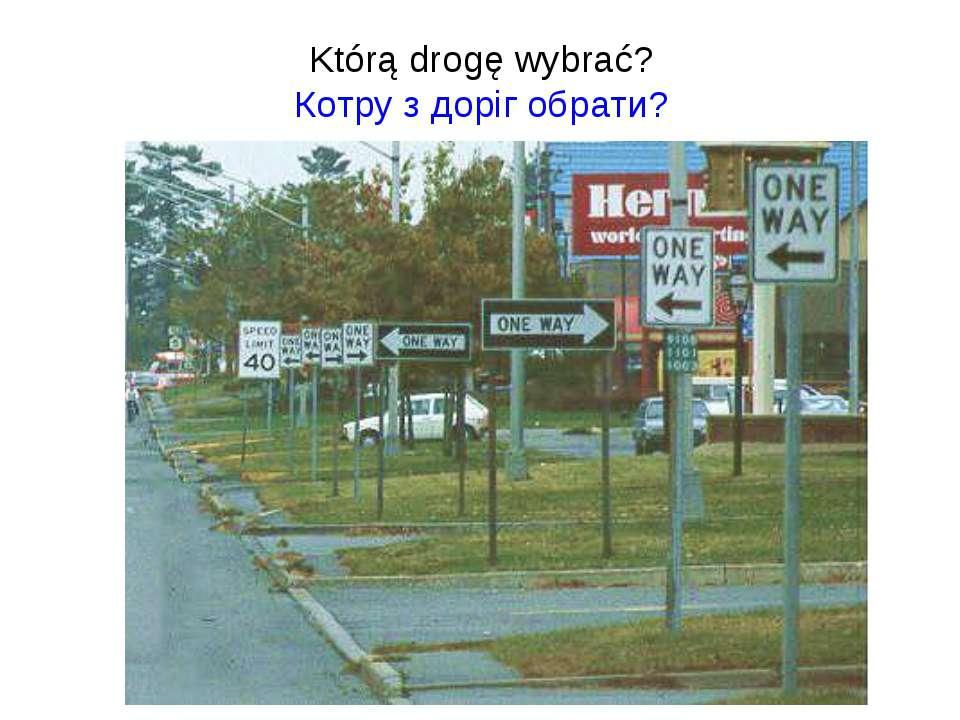 Którą drogę wybrać? Котру з доріг обрати?