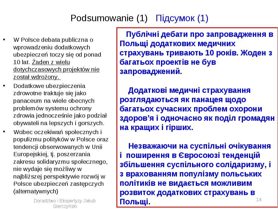 W Polsce debata publiczna o wprowadzeniu dodatkowych ubezpieczeń toczy się od...