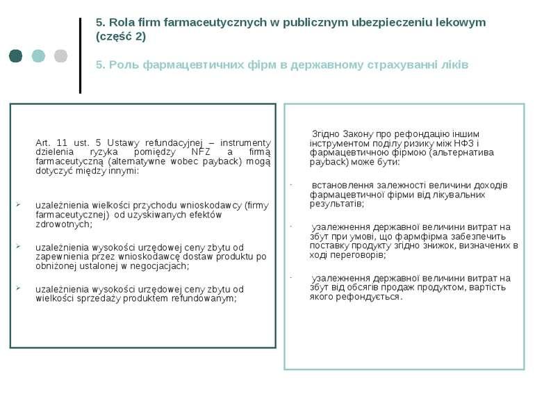 5. Rola firm farmaceutycznych w publicznym ubezpieczeniu lekowym (część 2) 5....