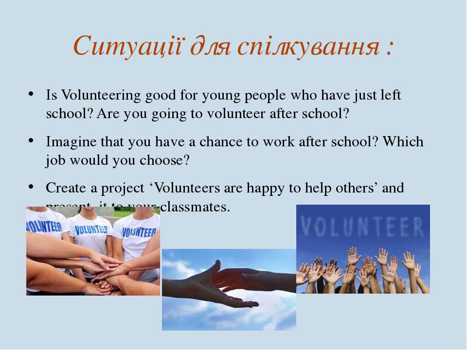 Ситуації для спілкування : Is Volunteering good for young people who have jus...